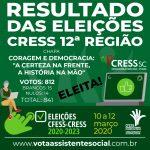 """Chapa CORAGEM E DEMOCRACIA: """"A CERTEZA NA FRENTE, A HISTÓRIA NA MÃO"""" é eleita em Santa Catarina"""