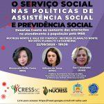 Eventos on-line dias 22/09 e 23/09 – Reunião Ampliada do Serviço Social nas Políticas de Assistência e Previdência Social: Desafios frente ao contexto das alterações no atendimento à população pelo INSS