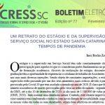 Boletim Eletrônico nº 77 – Um retrato do estágio e da supervisão em Serviço Social no Estado Santa Catarina em tempos de pandemia