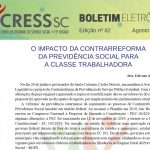Boletim Eletrônico nº 82 – O IMPACTO DA CONTRARREFORMA DA PREVIDÊNCIA SOCIAL PARA A CLASSE TRABALHADORA