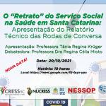 """NOVA DATA! Evento on-line – O """"Retrato"""" do Serviço Social na Saúde em Santa Catarina: apresentação do Relatório Técnico das Rodas de Conversa"""