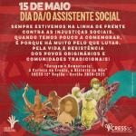 """15 de Maio – Dia da/o Assistente Social. Mensagem da Gestão """"Coragem e Democracia: A Certeza na Frente, a História na Mão"""""""
