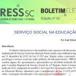 Boletim Eletrônico nº 81 – Serviço Social na Educação